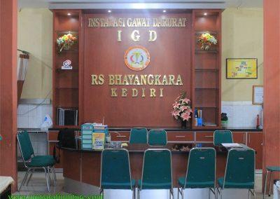office (15)